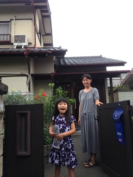 20150813f_sola_mari